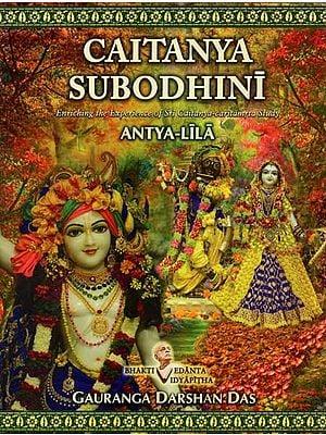 Caitanya Subodhini- Enriching the Experience of Sri Caitanya Caritamrta Study (Antya-Lila)