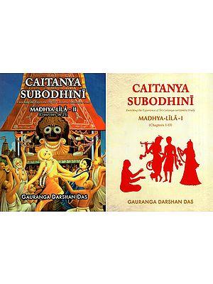 Caitanya Subodhini- Enriching the Experience of Sri Caitanya Caritamrta Study: Madhya-Lila (Set of Two Volumes)