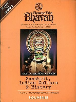 National Seminar on Sanskrit, Indian Culture and History (An Old and Rare Book)