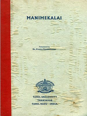 Manimekalai (An Old and Rare Book)