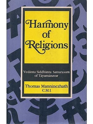 Harmony of Religions- Vedanta Siddhanta Samarasam of Tayumanavar (An Old and Rare Book)