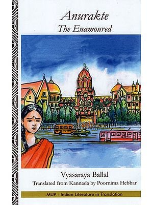 Anurakte- The Enamoured