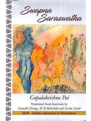 Swapna Saraswatha