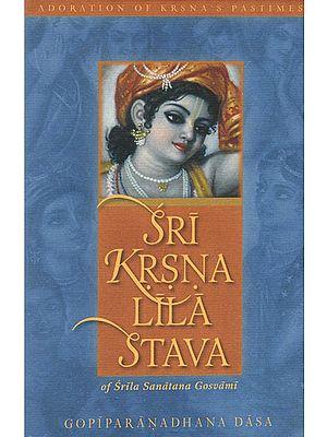 Sri Krsna Lila Stava