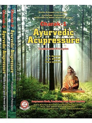Charak- Ayurvedic Acupressure (Set of 3 Volumes)