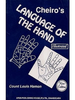 Cheiro's Language of The Hand Illustrated (An Old and Rare Book)