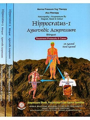 Hippocratus- Ayurvedic Acupressure - Treatment Protocols & Cases (Set of 3 Volumes)