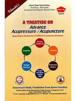 A Treatise on Advance Acupressure / Acupuncture (Specialised Treatments of Difficult & Common Diseases)