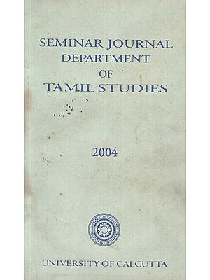 Seminar Journal Department of Tamil  Studies (An Old and Rare Book)