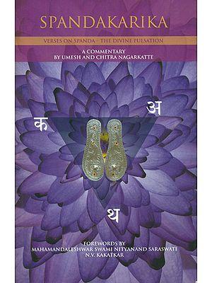 Spandakarika (Verses on Spanda- The Divine Pulsation)