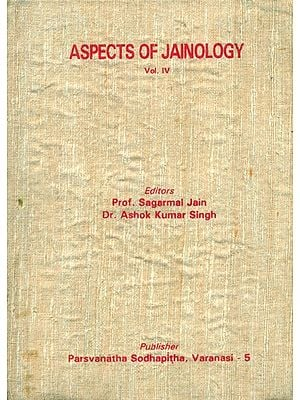Aspects of Jainology- Selected Research Papers of Ist Prakrit Jaina Vidya Parisad Conference: Vol-IV (An Old and Rare Book)