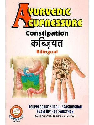 Ayurvedic Acupressure (Constipation)