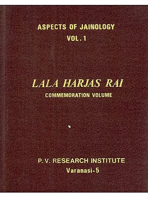 Aspects of Jainology- Lala Harjas Rai Commemoration Volume 1 (An Old and Rare Book)