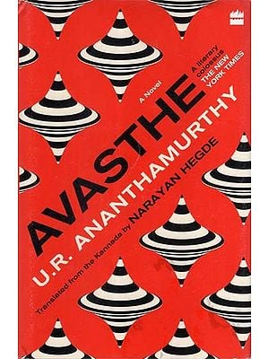 Avasthe (A Literacy Colossus The New York Times)