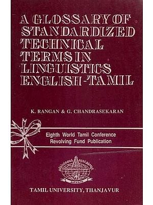 A Glossary of Standardized Technical Terms in Linguistics English - Tamil
