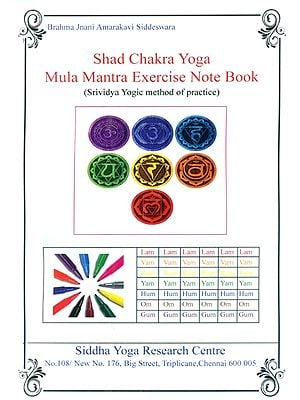 Shad Chakra Yoga Mula Mantra Exercise Note Book (Srividya Yogic Method of Practice)