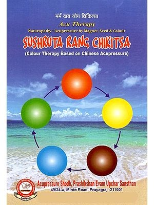 Sushruta Rang Chikitsa (Color Therapy Based on Chinese Acupressure)