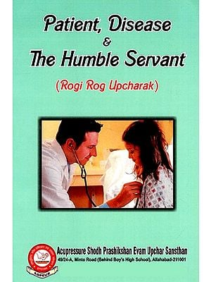 Patient, Disease and The Humble Servant (Rogi Rog Upcharak)