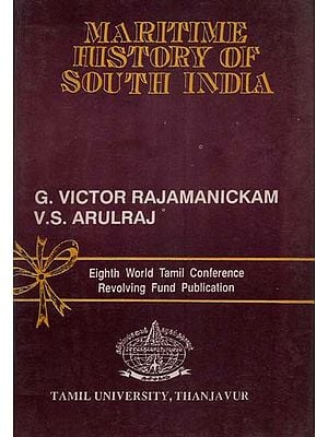 Maritime History of South India (Old & Rare Book)
