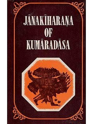 Janakiharana of Kumaradasa (An Old and Rare Book)