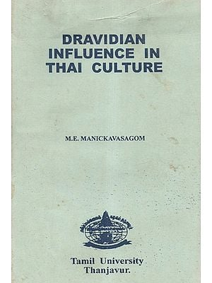 Dravidian Influence In Thai Culture (An Old and Rare Book)