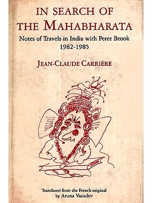 In Search Of Mahabharata (An Old and Rare Book)
