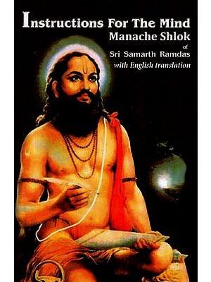 Instructions For The Mind Manache Shlok of Sri Samarth Ramdas With English Translation