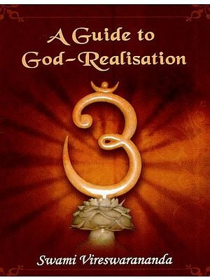 A Guide to God - Realisation