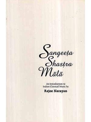 Sangeeta Shastra Mala