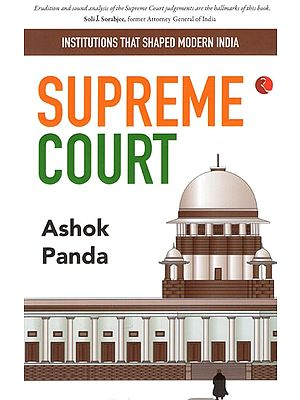 Institutions that Shaped Modern India- Supreme Court