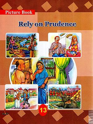 Rely on Prudence (Children Short Stories)