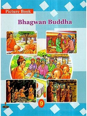 Bhagwan Buddha (Children Short Stories)