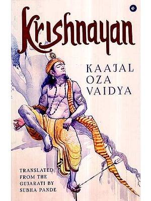 Krishnayan (A Novel)