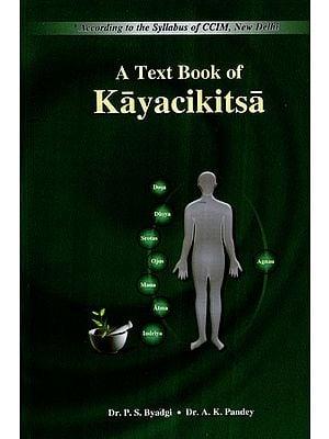 A Text Book of Kayacikitsa (Vol-II)