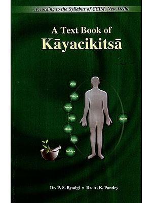 A Text Book of Kayacikitsa (Vol-III)