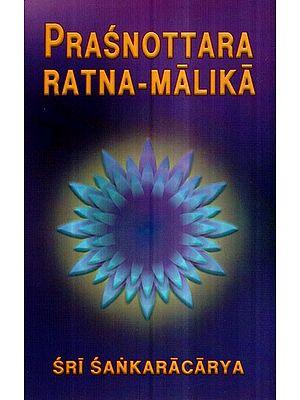 Prasnottara Ratna- Malika