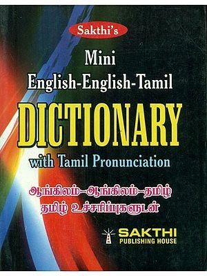 Mini English To English Tamil Dictionary With Tamil Pronunciation