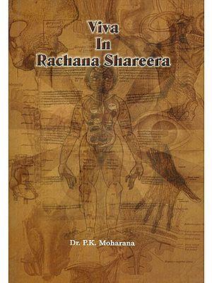 Viva In Rachana Shareera