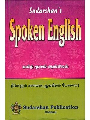 Sudarshan's Spoken English