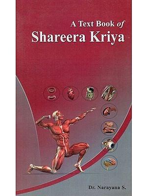 A Text Book Of Shareera Kriya