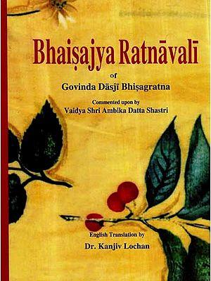 Bhaisajya Ratnavali of Shri Govinda Dasji (Vol-I)