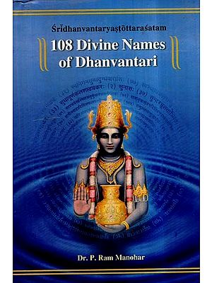 Sridhanvantaryastottarasatam-108 Divine Names of Dhanvantari