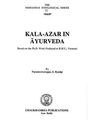 Kala- Azar in Ayurveda