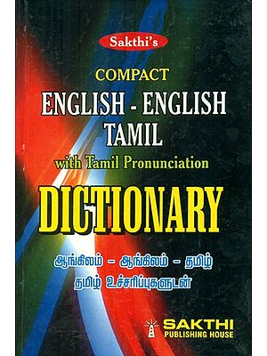 Compact English To English With Tamil Pronunciation Dictionary