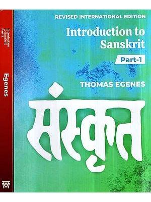 संस्कृत- Introduction to Sanskrit (Set of 2 Volumes)