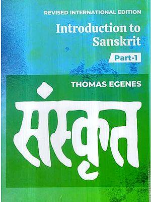 संस्कृत- Introduction to Sanskrit (Vol-I)