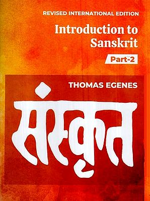 संस्कृत- Introduction to Sanskrit (Vol-II)