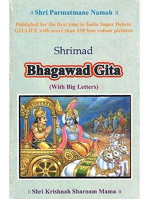 Shrimad Bhagawad Gita (With Big Letters)