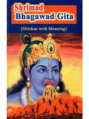 Shrimad Bhagawad Gita (Shlokas With Meaning)