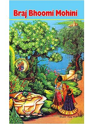 Braj Bhoomi Mohini